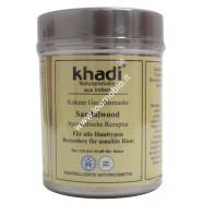 Khadi Bio Maschera Viso Legno Sandalo 50g - Pelli Sensibili e Secche