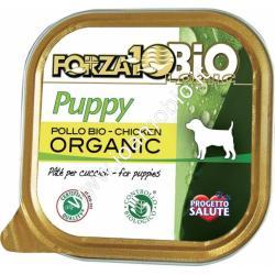 Patè al pollo per cani cuccioli 100g